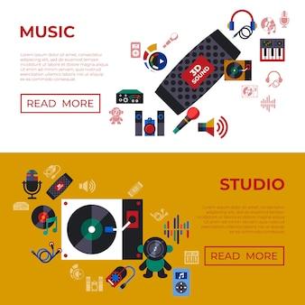 サウンドと音楽デザインのアイコンコレクション