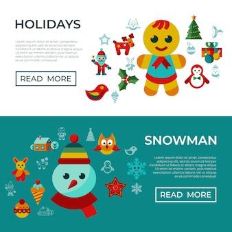 Коллекция праздничных и рождественских и рождественских иконок
