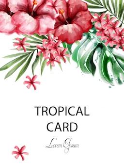 熱帯の花カードの水彩画