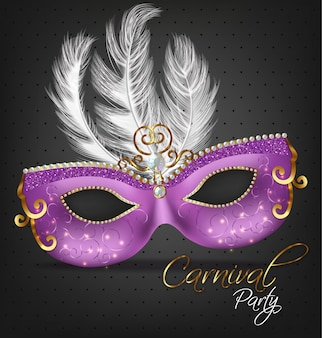 羽を持つ紫色の装飾マスク