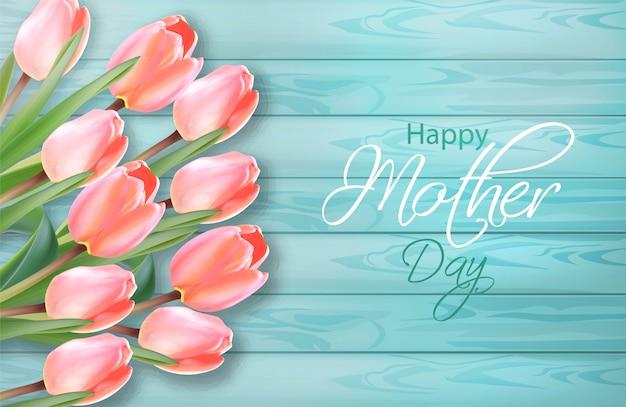 幸せな母の日のチューリップの花の花束