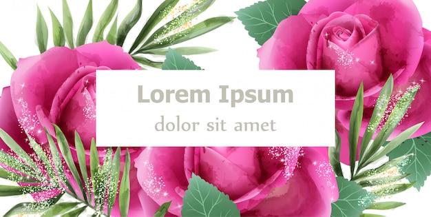 春のバラの水彩画