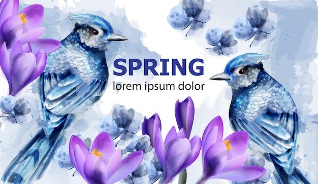 春のカードの水彩画