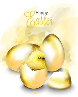 鶏の卵とハッピーイースターのカード
