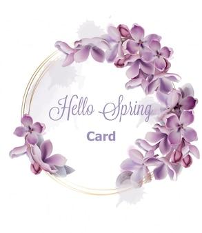 紫色のライラック色の花の花輪カードの水彩画