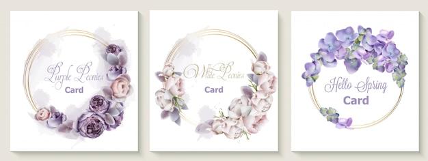 紫色の牡丹の花の水彩画入り結婚式招待状