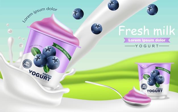 Черничный йогурт реалистичный макет