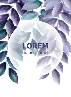 Весенняя открытка с синими листьями акварель