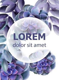 青い多肉植物の花の水彩画と春のカード