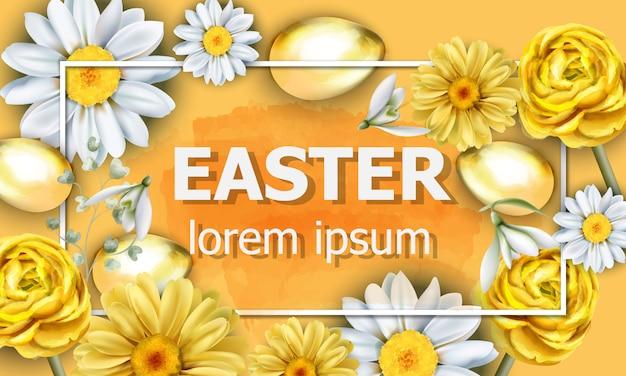 イースターカード黄金の卵とカモミールの花の水彩画