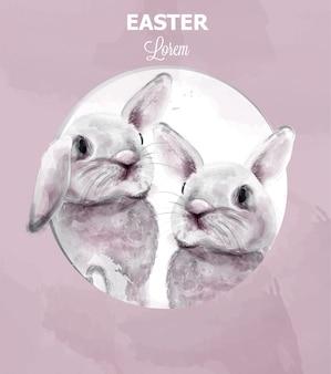 イースターのウサギのウサギの水彩画