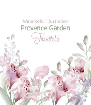 プロヴァンスの花の庭の水彩画