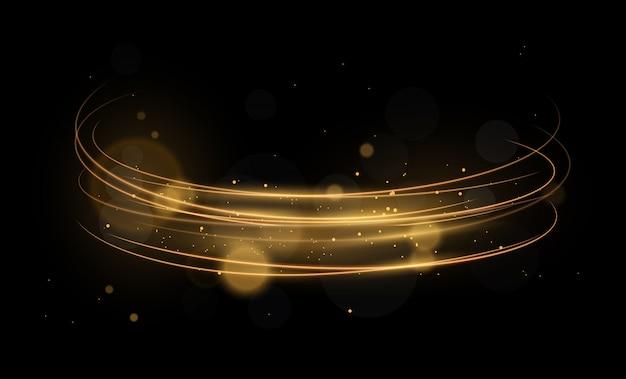 黄金の抽象的な透明な光の輪の効果