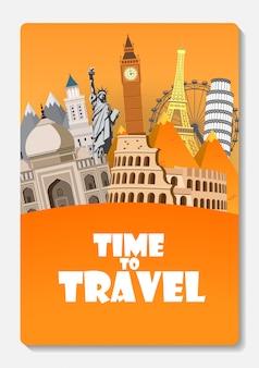 Путешествие в мир. большой набор известных достопримечательностей мира. время путешествовать. плоский дизайн иллюстрация