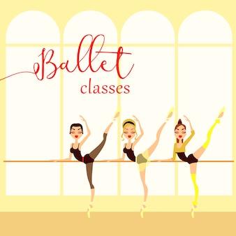 バレエクラス漫画スタイルのイラスト。バレリーナ。ダンススクール