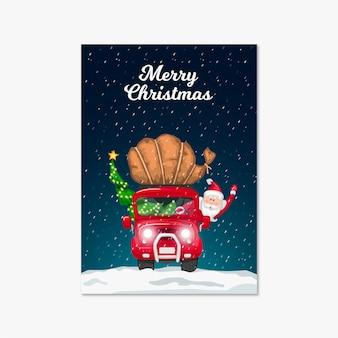Санта-клаус за рулем автомобиля
