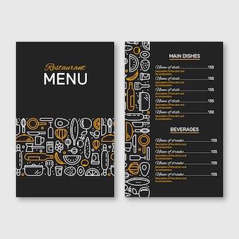 黒と黄色のレストランメニュー