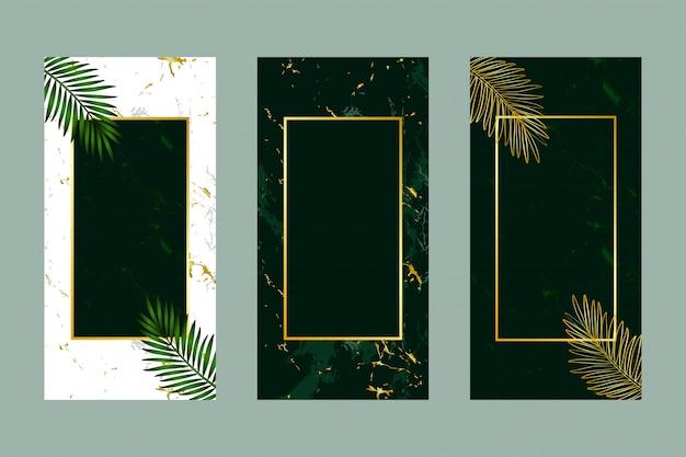 招待カード背景緑の葉金大理石