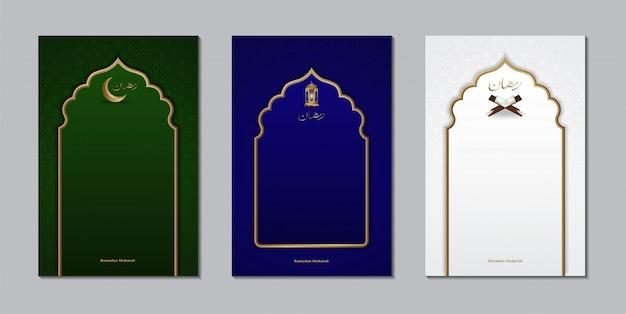 イスラムのシンボルとラマダンのグリーティングカード