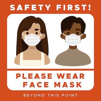 フェイスマスクサインを着用してください
