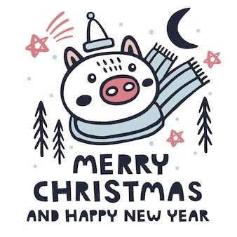 メリークリスマスと幸せな新年の背景と豚