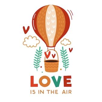 Воздушный шар с сердечками.