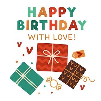 かわいい贈り物と誕生日の背景デザイン