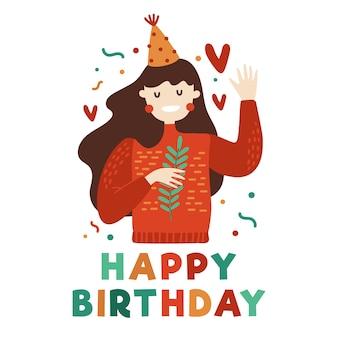 День рождения дизайн фона