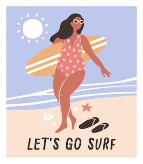 サーフボードを持つ少女。