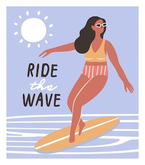 サーフィン中に海の女。