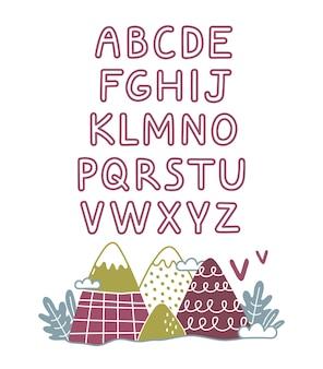 かわいい手描きのアルファベット。幼稚なスタイルの描画フォント