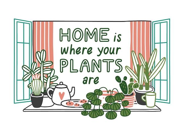 家はどこにあなたの植物はあります。窓辺に鉢の観葉植物。