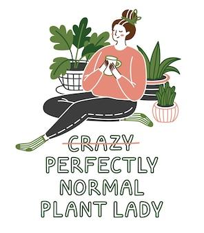 ポットで成長している植物が付いている床に座っているかわいい若い女性。狂った植物の女性。