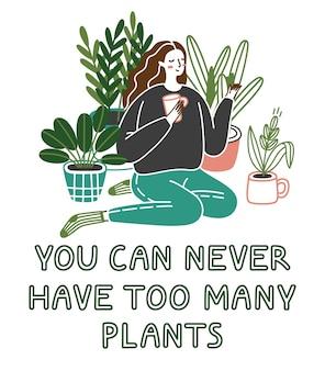 あなたはあまりにも多くの植物を持っていることができません。ポットで成長している植物が付いている床に座っているかわいい若い女性。狂った植物の女性。