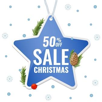 Рождественская распродажа баннер с шишкой и еловыми ветками