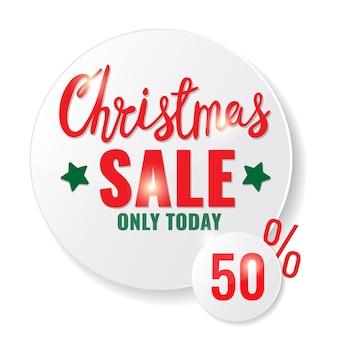 Рождественская распродажа круг баннер с рождественскими буквами.