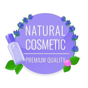 ラベンダーの花、葉、ベリー、化粧品ボトルと美容サークルバナー。自然化粧品