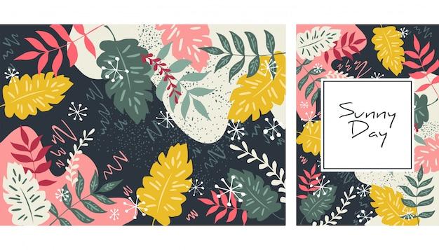 手描きの葉のパターン