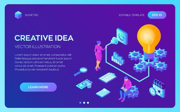 創造的なアイデア等尺性。歯車と電球。チームワーク、協力、パートナーシップのビジネスコンセプト。