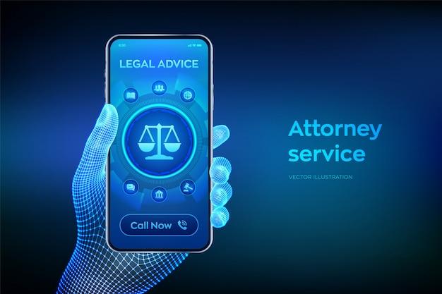スマートフォンの画面に法的助言の概念。ワイヤーフレームの手でスマートフォンをクローズアップ。