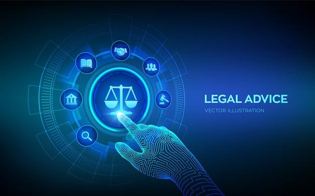 弁護士。仮想画面上の法的アドバイスの概念。デジタルインターフェイスに触れるロボットの手。