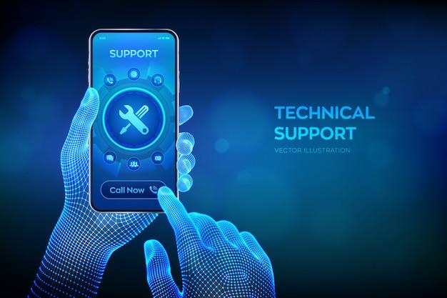 技術サポート。カスタマーヘルプ。ワイヤーフレームの手でスマートフォンをクローズアップ。