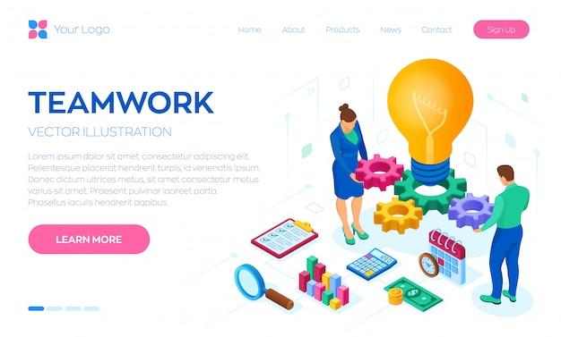 チームワーク、協力、パートナーシップのビジネスコンセプト。創造的なアイデア。