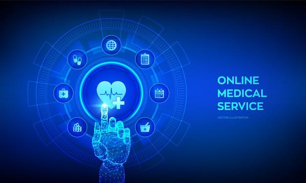 仮想画面上のオンライン医療サービス、相談およびサポートのコンセプト。オンライン医師。デジタルインターフェイスに触れるロボットの手。