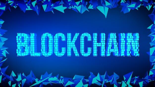 キューブで構築されたブロックチェーンワード。ブロックチェーンの概念。