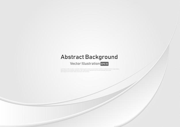 抽象的な曲線の白とグレーのグラデーションカラーの背景。