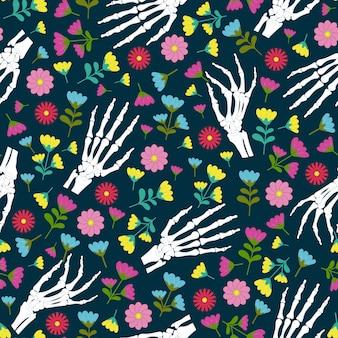 死んだスケルトンの手と花のシームレスパターンの日