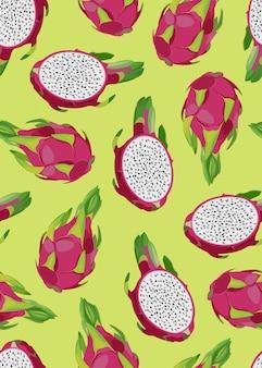 ドラゴンフルーツとスライスのシームレスパターン