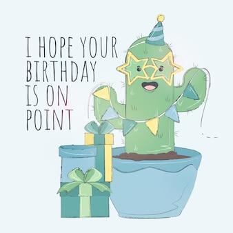 かわいいサボテンの誕生日カード