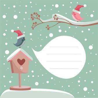 Зимняя открытка с местом для вашего текста